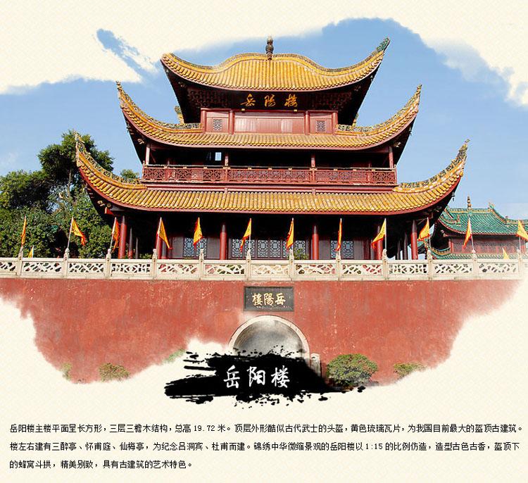 锦绣中华中国民俗文化村,深圳锦绣中华民俗村门票
